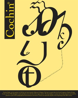 Cochin Typeface Poster, by Alicia Gibson.